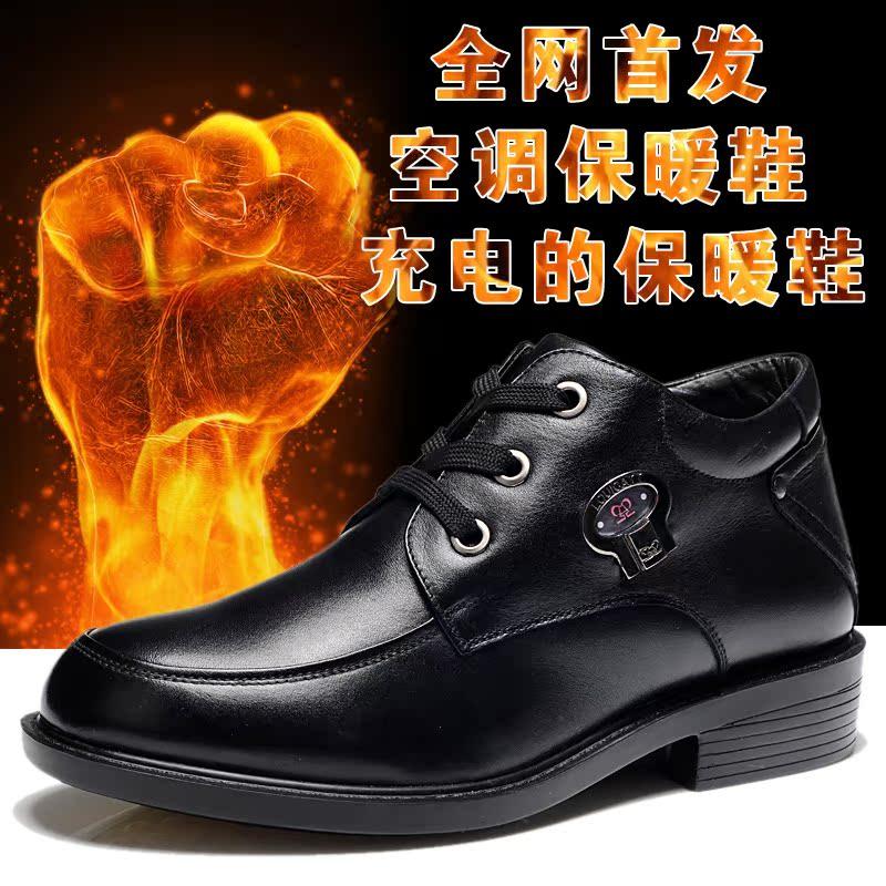 Ботинки мужские Louicatt gta265