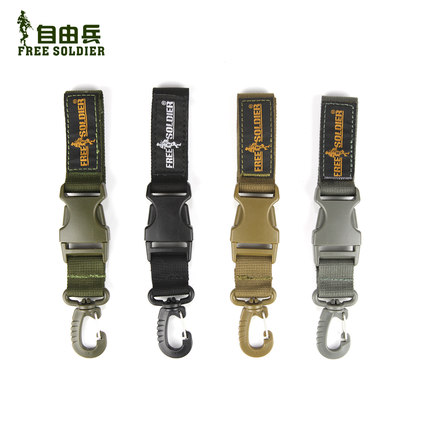 Freedom soldiers outdoor universal portable keychain quickdraw quickdraw cache line deduction 1000D durable nylon fabric