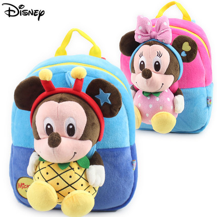 Disney Mickey Children S School Bags For Boys And Baby Nursery Bag Shoulder Backpack