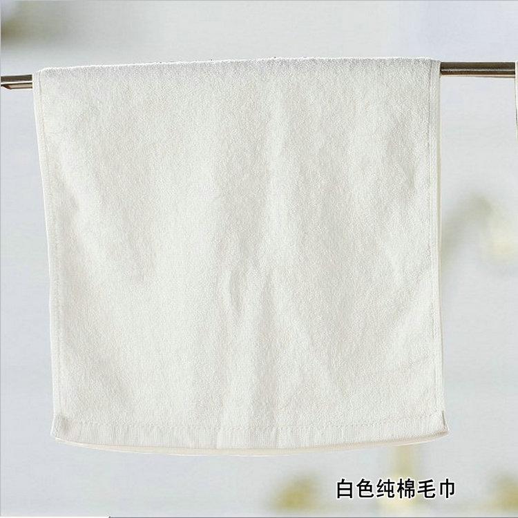 Полотенце Happy Ray  35 75cm 150