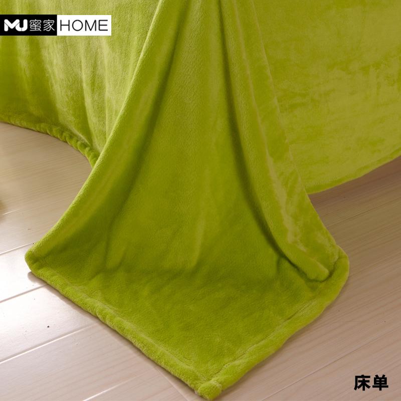 Комплект постельного белья Honey house mjfxb/flr05x HOME