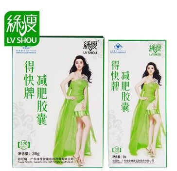[ 8] Buy 1 get thin fast green card slimming capsule green thin official website authentic thin waist slimming products