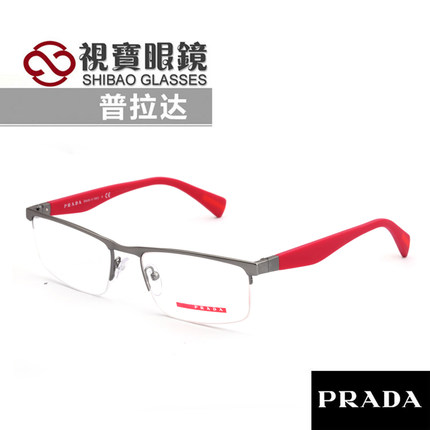 Find Prada Glasses for Men videos and buy related products ...