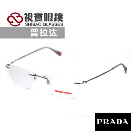 Buy PRADA Prada men and women myopia frame metal frame rimless ...