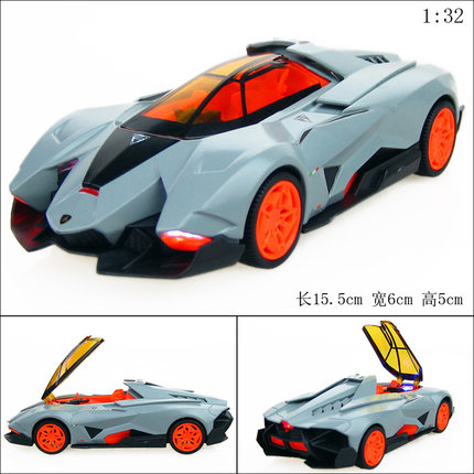 Merveilleux DH 1:32 Lamborghini Egoista Exquisite Cool Sound And Light Alloy Pull Back  Alloy Car