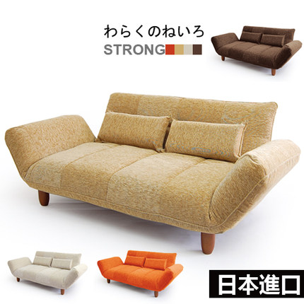 Get Quotations And The Music Sounds Fabric Folding Futon Sofa Bed Double Small Apartment Deals In