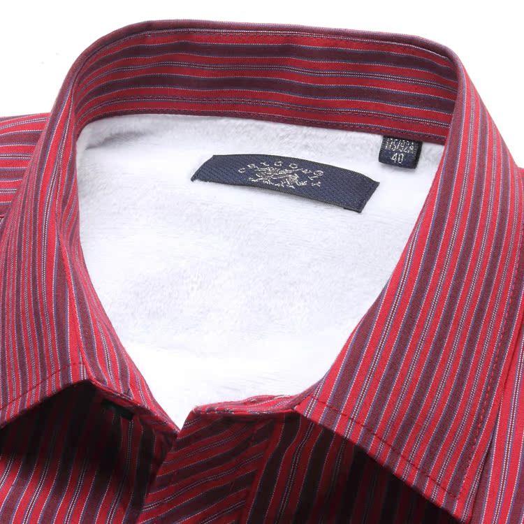 Рубашка мужская Chigonly hl35