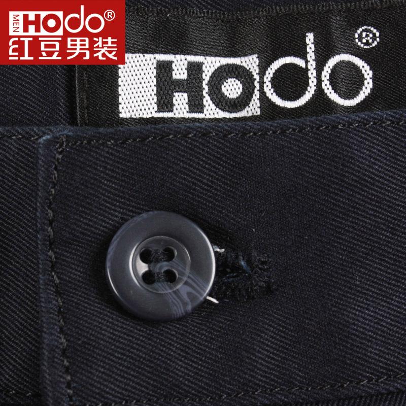 Повседневные брюки Hodo zkd2201s 2201