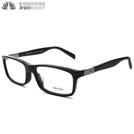 Eyeglass Frame Bags : where to buy prada eyeglass frames, prada saffiano leather ...