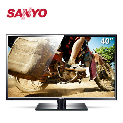 Cheap 42 Inch Sanyo Tv Find 42 Inch Sanyo Tv Deals On
