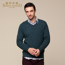 Свитер мужской The spring bamboo dws05101