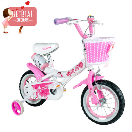 f0b7266c88d561 Buy Babe loves childrens bicycles 12/14/16/18 inch 3 -year-old child ...