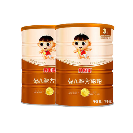 Get Quotations Beingmate Champion Baby Milk Powder 1000g Paragraph 3 Grams 2 Canned Infant Formula