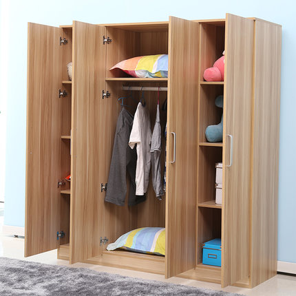 Chiba Soviet Shipping Large Wardrobe Cabinet Two Hundred Thirty Four Simple Closet Customizable