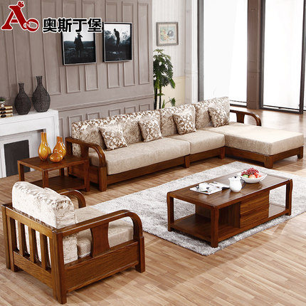Fort Austin All Solid Wood Sofa Living Room Furniture Fabric Corner Chaise  Sofa Chinese Five Packets