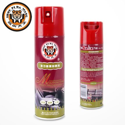 Attractive Buy King Skins Leather Care And Cleaning Agents Senior Oil Leather Shoe  Polish Leather Maintenance Colorless Liquid Shoe Polish In Cheap Price On  M.alibaba. ...