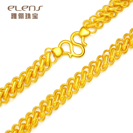 Buy li ya gold jewelry for men 999 gold necklace chain sideways li ya gold jewelry for men 999 gold necklace chain sideways gold chain bracelet genuine thick mozeypictures Image collections
