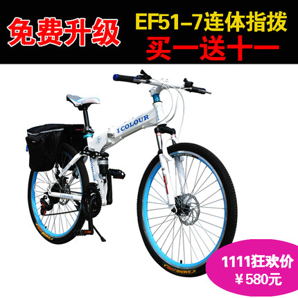 c5085d3c8e0 Love the color bike double disc one double damping Land Rover mountain bike  21 speed 24