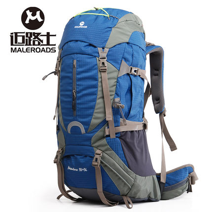 Mai Lushi Outdoor Mountaineering Bag Large Capacity Travel Backpack Shoulder Men And Women