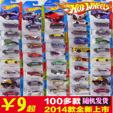 Buy Mattel Hot Wheels 1 64 Small Car Alloy Car Toy Car Model Alloy