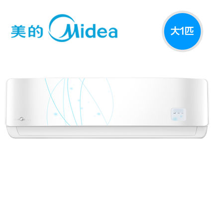 Manual midea inverter