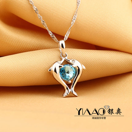Cheap silver pisces pendant find silver pisces pendant deals on get quotations olympic silver 925 silver necklace female blue crystal pendant necklace pisces silver jewelry silver necklace mozeypictures Choice Image