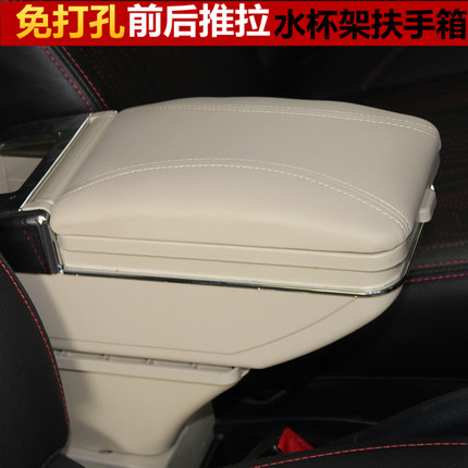 Peugeot 301 armrest Elysee BYD F3 V3 Ling Yue dedicated storage box Free punch modification accessories