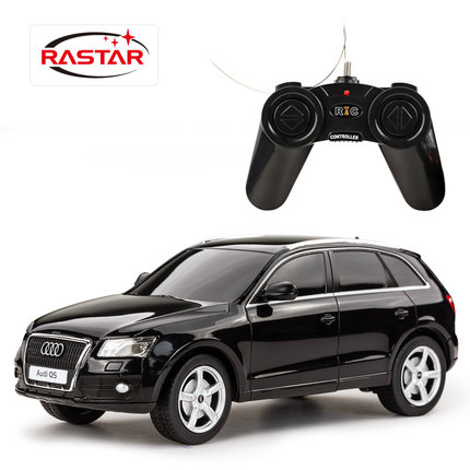 Buy Star Cars Rastar Remote Control Car Simulation Model Of The Audi - Audi remote control car