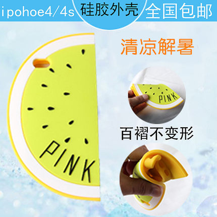 The new iPhone4 / 4s phone shell Apple 4 / 4s phone shell silicone protective coat watermelon fruit shell