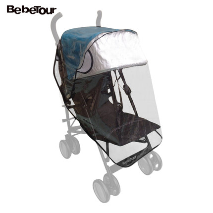 Wind and rain cover stroller baby stroller baby buggy accessories Covers umbrella car cover windscreen