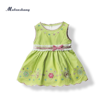 Buy baby clothes & dresses for girls & boys ( months) online in India. Shop for newborn baby clothes & infant wear at distrib-ah3euse9.tk 30 Days Return Free Shipping COD options We see that you have personalized your site experience by adding your child's date of birth and gender on site.