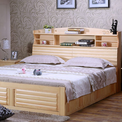 Get Quotations · Zhuo Cheng Pine Furniture Minimalist Modern Double Bed 1.8  1.5 M High Box Storage Shelves Bed